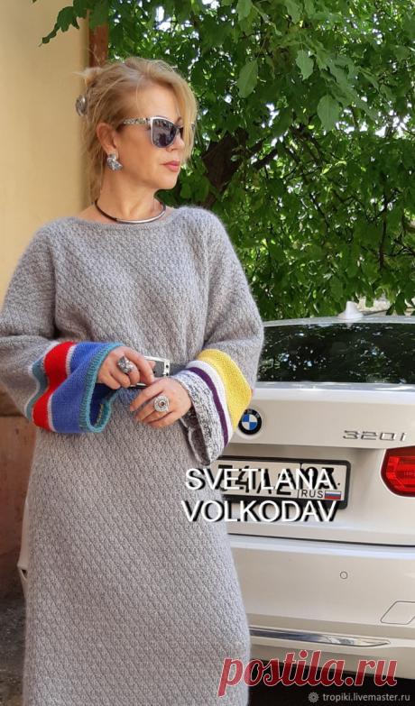 Стильные осенние образы от Светланы Волкодав: Связано красиво и со вкусом | Школа стиля 50+ | Яндекс Дзен