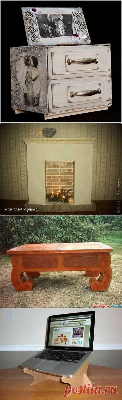 мебель из картона | Записи в рубрике мебель из картона | Вдохновлялочка Марриэтты