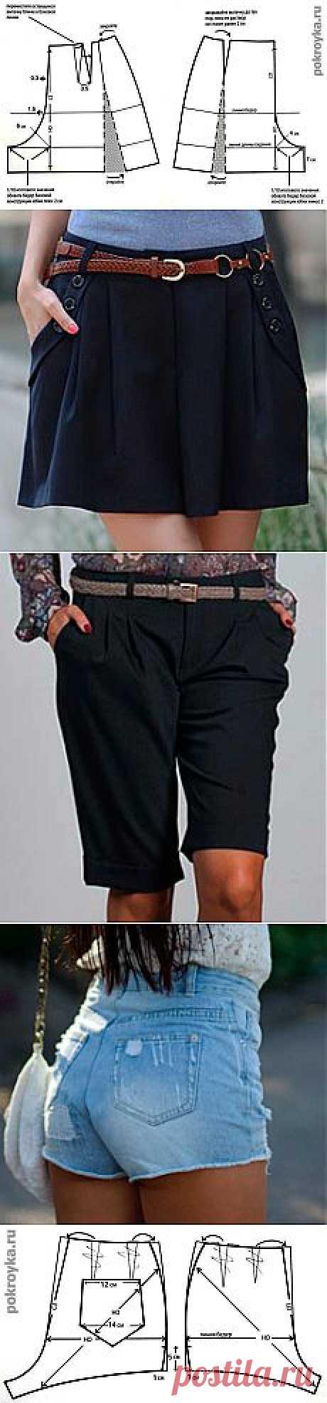 Выкройки шорт: классические, короткие, юбка-шорты   pokroyka.ru-уроки кроя и шитья