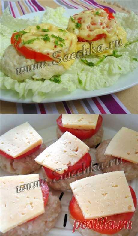 Паровые котлеты с цветной капустой, помидорами и сыром | рецепты на Saechka.Ru