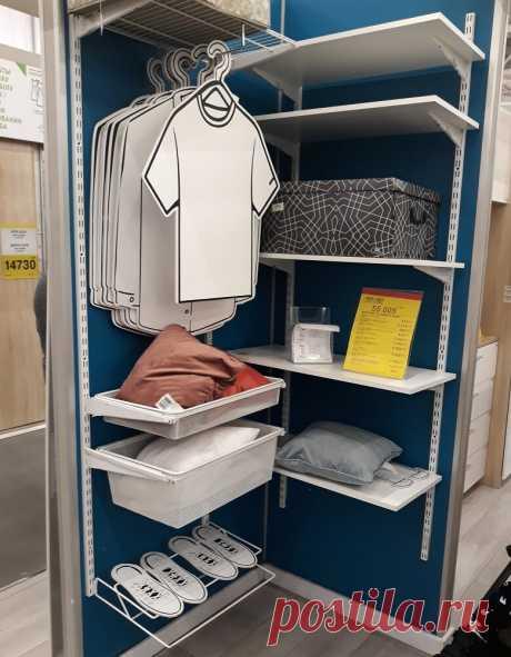 Тесные ванные, санузлы, кладовки и закутки. Подборка идей от Леруа Мерлен, как задействовать каждый уголок под хранение | Мебель своими руками | Яндекс Дзен