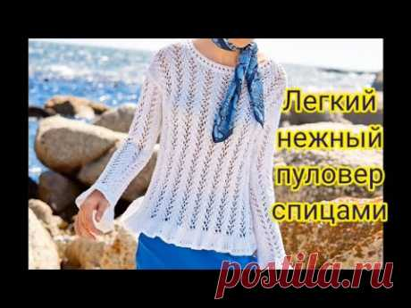 Нежный свитер спицами ажурным узором. Узор для свитера  всего 2 ряда.