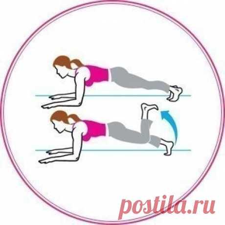 Упражнения от сутулости Сутулый человек кажется полнее, чем он есть на самом деле. Плечи и пресс зажимаются, а мышцы спины, наоборот, растягиваются, и фигура кажется грузной. Чтобы исправить осанку, нужно только три раза в неделю выполнять комплекс упражнений, укрепляющих мышцы пресса, груди и квадратную мышцу...