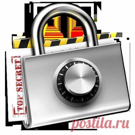 Если взломщик проникнет в ваш компьютер, сможет ли он просмотреть ваши личные сведения? Если вы не зашифровали ваши файлы, то да. Если вы когда- либо видели шпионский фильм, вы знаете, что шифрование - это процесс преобразования ваших данных в секретный код, который сможет прочитать только тот, у кого есть правильный пароль. В связи с тем, что число краж личных данных увеличивается с каждым годом, шифрование становится важной частью защиты от хулиганов, разбирающихся в высоких технологиях..