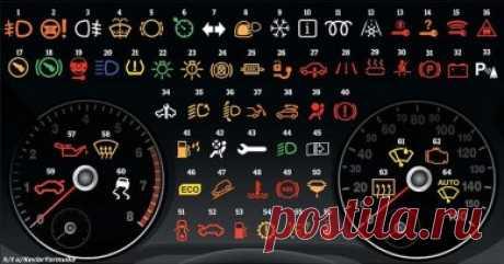 Значения значков на приборной панели автомобиля, о которых вы всегда стеснялись спросить. 1. Противотуманные фары (передние).  2. Неисправность усилителя рулевого управления.  3. Противотуманные фары (задние).  4. Низкий уровень жидкости стеклоомывателя.  5. Износ тормозных колодок.  6. Значок включённого круиз-контроля.  7. Включены поворотные сигналы.  8. Датчик дождя и света.  9. Зимний режим.  10. Индикатор информационного сообщения.  11. Индикация работы свечи накаливания.  12.