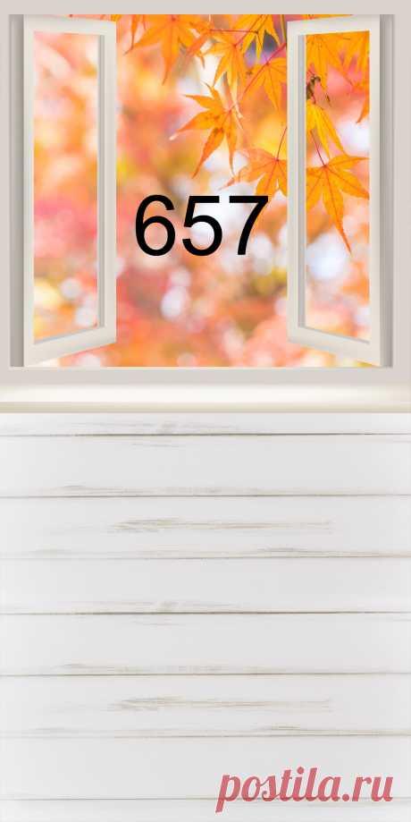 Фотофон Окно в осень для предметной сьёмки