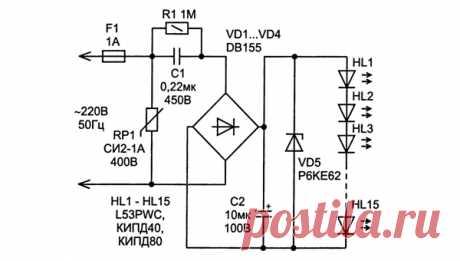 Сетевые светодиодные лампы схема