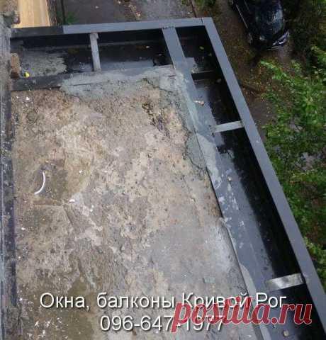 Если перильное ограждение расшаталась или осыпается опорная плита, пора делать Укрепление балкона. Такие работы выполняют чаще всего с профильной трубы, швеллера или металлического уголка. Смотрите на странице Укрепление балкона https://balkon.dp.ua/укрепление-балкона/
