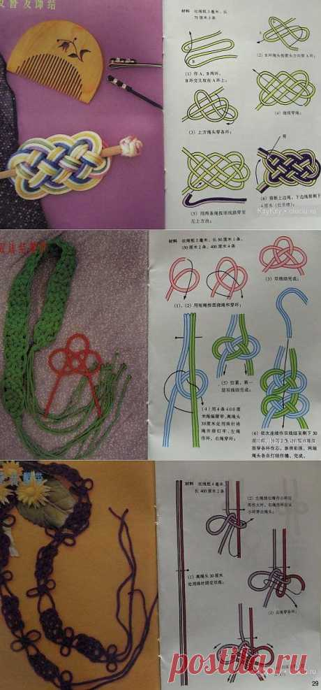 Schemes of a macrame for beginners, a photo of products \/ Macrame, schemes of weaving for beginners, a photo, product \/ Kluklu. Needlework - beadwork, a kvilling, an embroidery a cross, knitting
