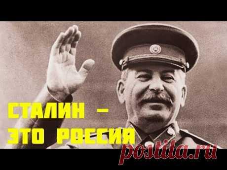 И все же, как бы ни развивались события, но пройдет время, и взоры новых поколений будут обращены к делам и победам нашего социалистического Отечества. Год за годом будут приходить новые поколения. Они вновь подымут знамя своих отцов и дедов и отдадут нам должное сполна. Свое будущее они будут строить на нашем прошлом. (И. В. Сталин)