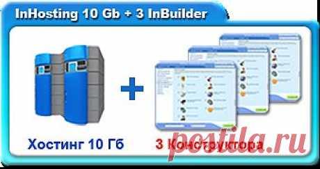 Дисковое пространство 10GB 3 конструктора сайтов Трафик неограничен Количество сайтов 15 Защита от Спама PHP 5.2, MYSQL Комиссионный объем 9CV стоимость хостинга 1 месяц 14,99$ в год 149,90$ Ссылка интернет-магазин:https://ns9onmmh.inweb24.biz/shop Регистрация маркетинговых партнеровhttps://ns9onmmh.inweb24.biz/register