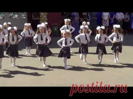 "Танец ""Первоклашки"" Школа №67 г. Минск"