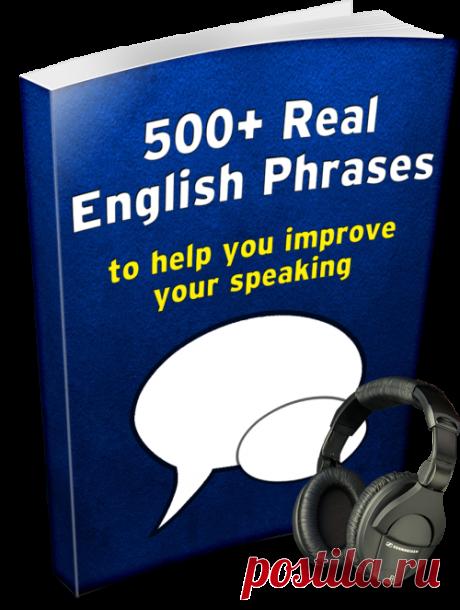 3 уровня английского произношения - Espresso English