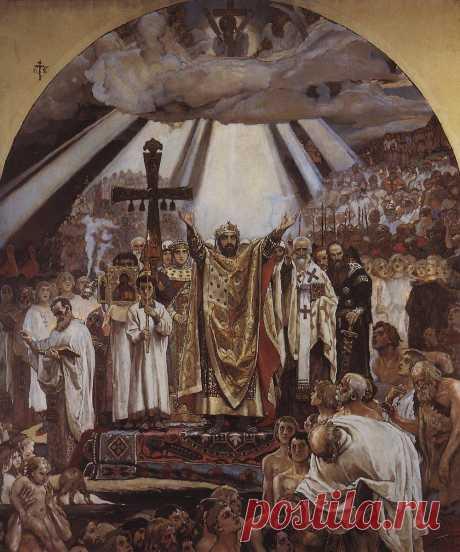 Картинки Крещения Руси (35 фото) ⭐ Забавник