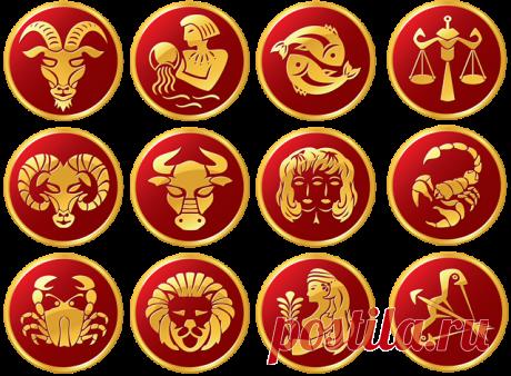 ♥ღ♥Вот ЧТО прошептал на ухо Бог каждому знаку Зодиака!♥ღ♥