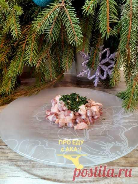"""В большие праздники выручает салат """"Покровские ворота"""" - гостям его всегда """"мало"""".   ПРО ЕДУ С АКА   Яндекс Дзен"""
