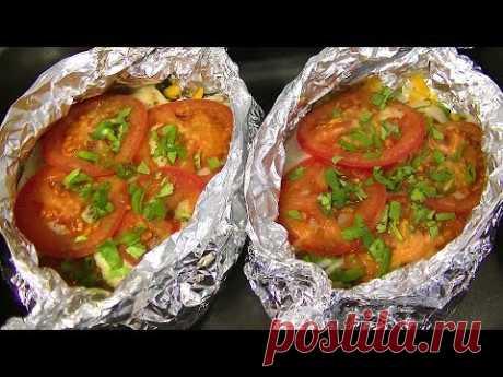 Рыбка в Фольге – Вкусная Необыкновенно!