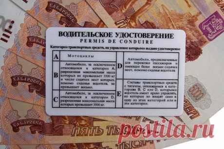 Тысячи россиян не смогут сдать экзамен на права - автоновости - Авто Mail.Ru