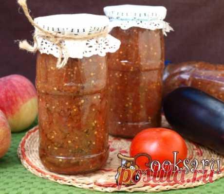 Икра из баклажанов с яблоками фото рецепт приготовления