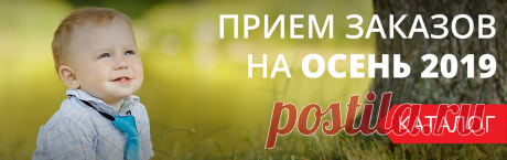 Интернет-магазин Златпитомник - Саженцы плодовые и ягодные почтой