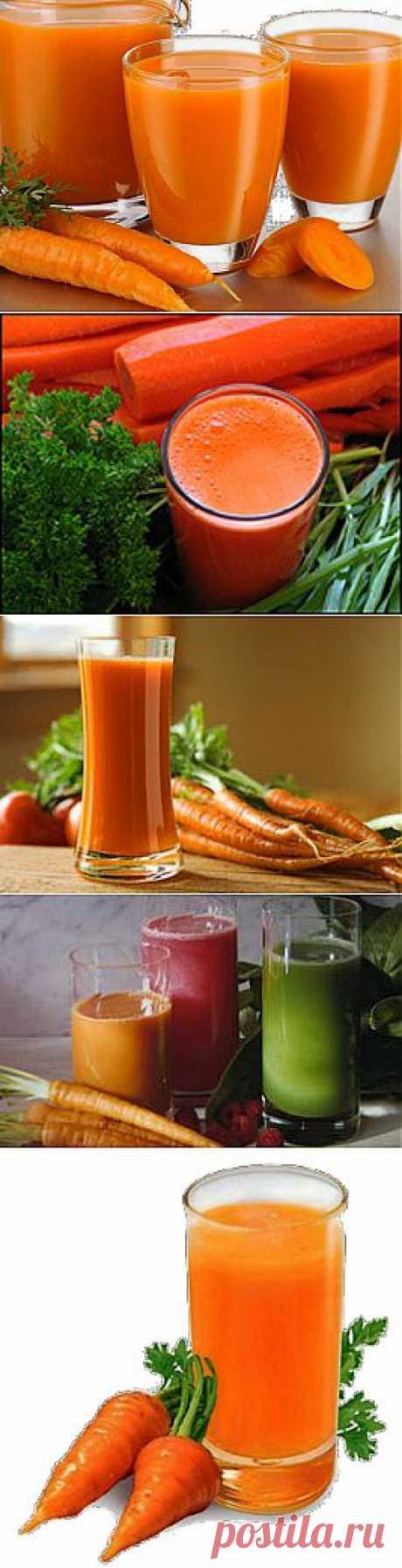 О пользе морковного сока | ЗДОРОВЫЙ ОБРАЗ