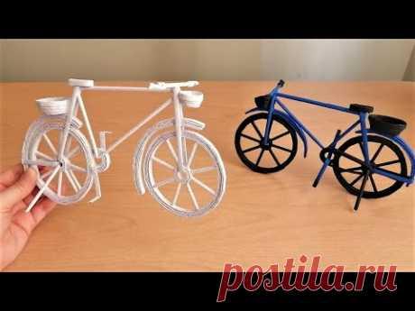 Как сделать бумажный велосипед