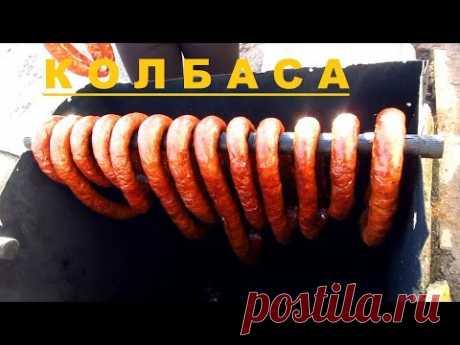 Домашняя Копченая колбаска (Wienerwurst)