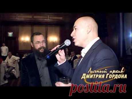 Дмитрию Гордону — 45! Тост Германа Стерлигова