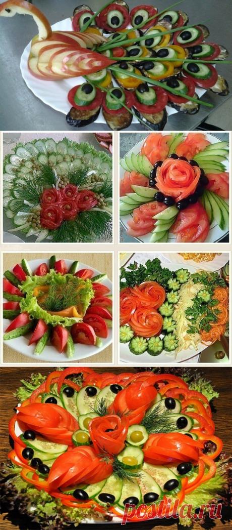 Много способов простого и красивого оформления овощной нарезки