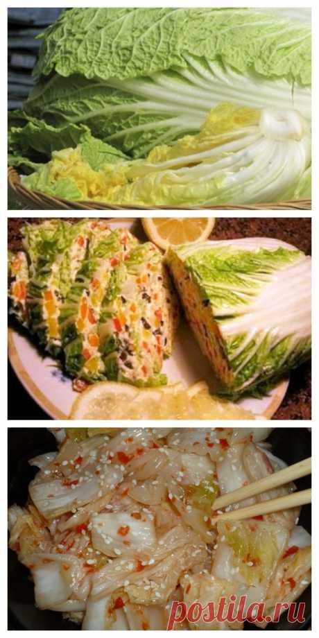 Пекинская капуста – 8 интересных рецептов приготовления на любой вкус! - Все своими руками