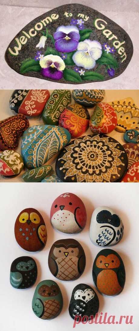 Раскладываем расписанные камни в саду!