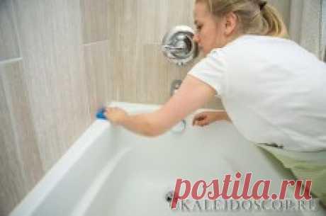 как очистить ванну до бела домашними средствами | Калейдоскоп