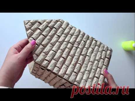 DIY Миниатюрный домик своими руками | Поделка из картона