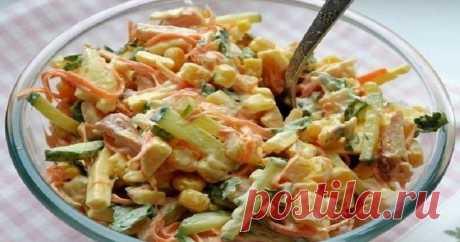 Этот салат уделал «Шубу» и «Оливье» От этого салата все хозяйки просто без ума. И Вам обязательно понравится!