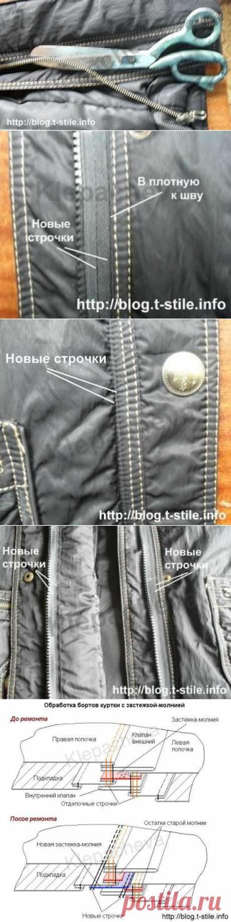 Как заменить молнию на куртке, не распарывая отделочных строчек!.