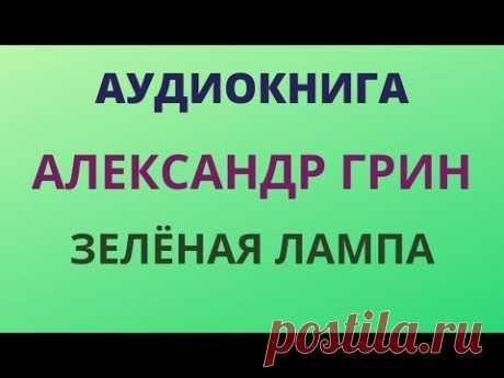 ЧИТАЕТ ОКСАНА ПЕРУЦКАЯ