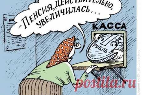 (179) Пенсия и инфляция. Кто кого опережает и ожидающиеся изменения - Сальников Анатолий Александрович, 04 декабря 2019