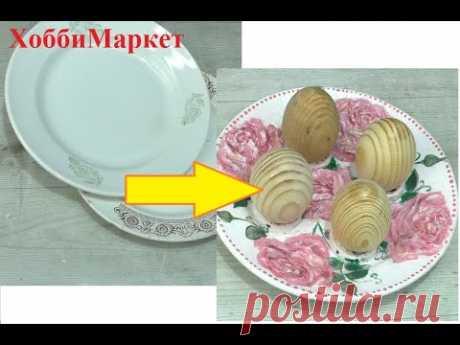 Пасхальная тарелка для яиц с объемными розами. ХоббиМаркет
