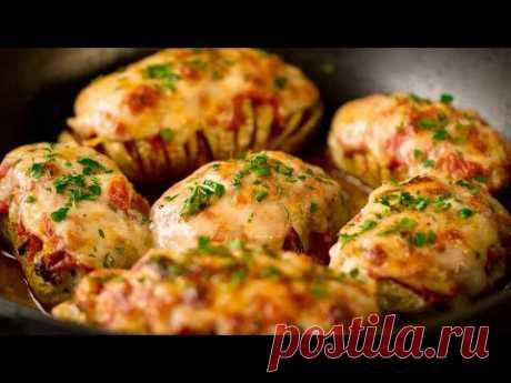 Patatas acordeón  − ¡Mucho más sabrosos que la pizza y muy fácil de preparar! | Gustoso. TV