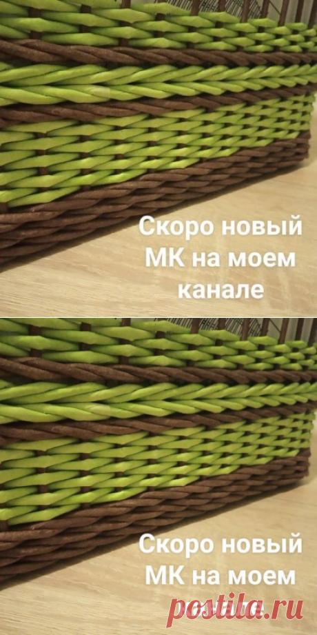 Рукоделкин Лена - Заметки | OK.RU