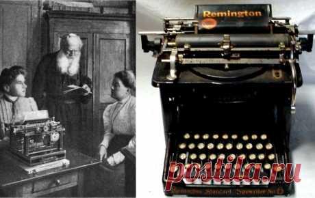 Печатные машинки, принадлежавшие известным писателям