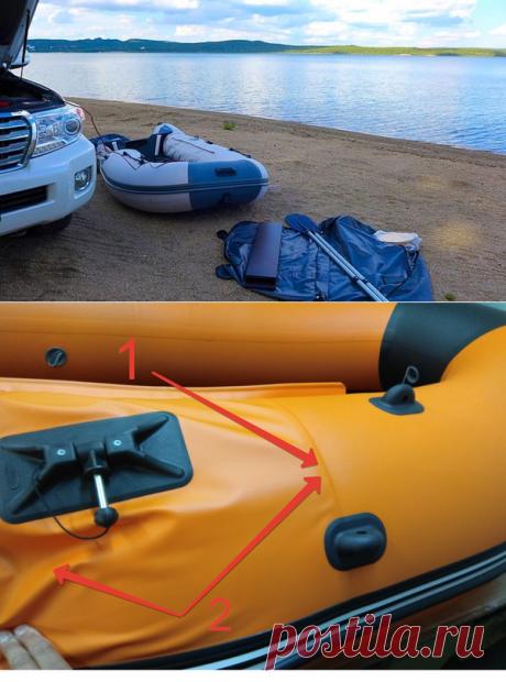 Накачиваем ПВХ лодку. 3 полезных совета. | ЛодочНик | Яндекс Дзен