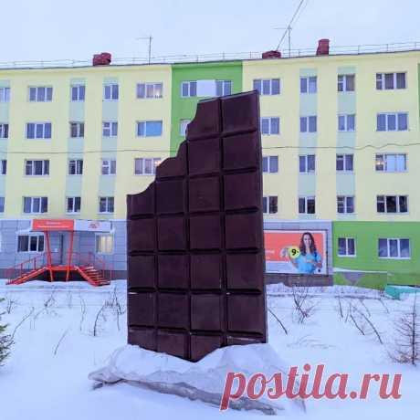 Брожу по городу один - Норильск