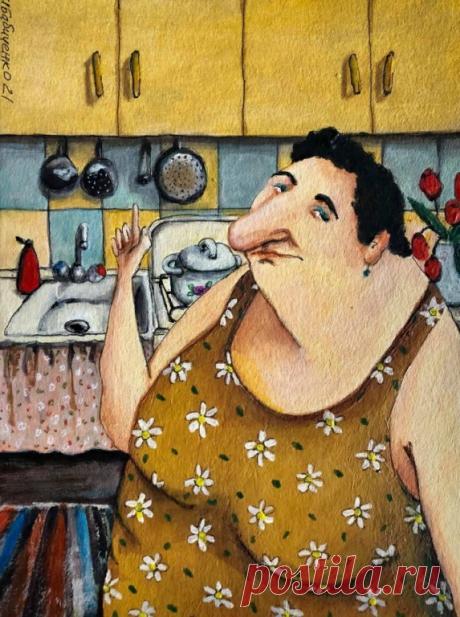 6 еврейских афоризмов, которые помогут женщинам относиться к жизни проще | Простушка | Яндекс Дзен