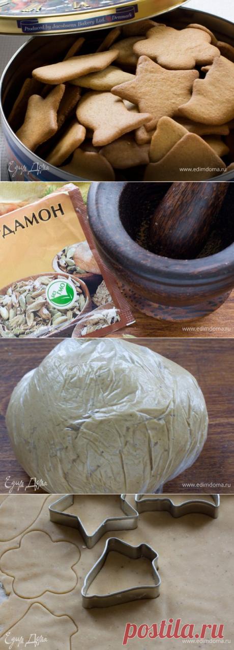 Имбирное печенье рецепт 👌 с фото пошаговый | Едим Дома кулинарные рецепты от Юлии Высоцкой