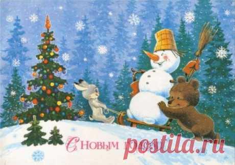 20 чудесных советских новогодних открыток Открытки Владимира Ивановича Зарубина всегда пользовались наибольшим спросом – они покупались не только для рассылки родственникам и друзьям, но и в собственную коллекцию.