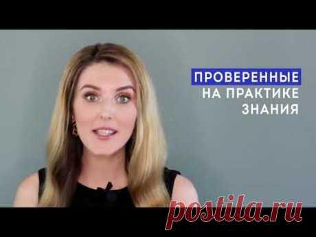 ВидеоКурс Английский Язык для Среднего Уровня