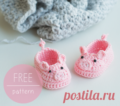 Free Crochet Pattern Piggy Baby Booties