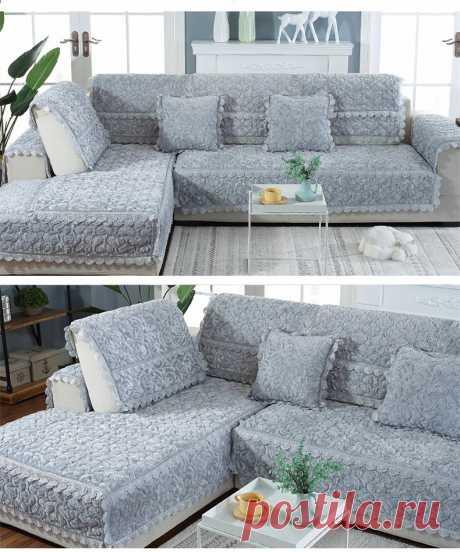 Уплотненное плюшевое тканевое покрывало для дивана, кружевное нескользящее сиденье, Европейский стиль, чехол для дивана, полотенце для декора гостиной-in Покрывало на диван from Дом и животные on Aliexpress.com | Alibaba Group