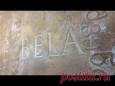 АКЦЕНТНАЯ СТЕНА - Буквы, Шрифты, Трафареты, Тексты. Декоративная штукатурка - Дизайнерская стена!